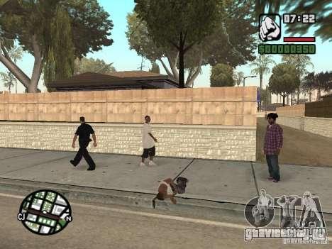 Спать для GTA San Andreas второй скриншот