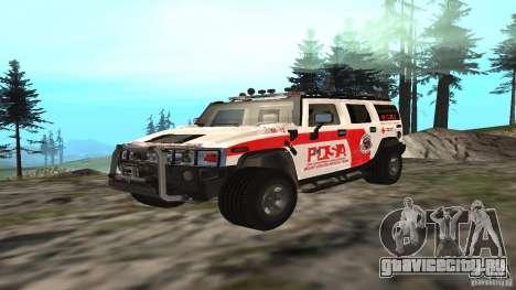 HUMMER H2 Amulance для GTA San Andreas