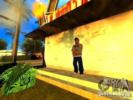 Mod Beber Cerveja V2 для GTA San Andreas четвёртый скриншот
