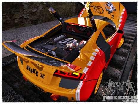 Audi R8 Calibri-Ace для GTA San Andreas вид сзади