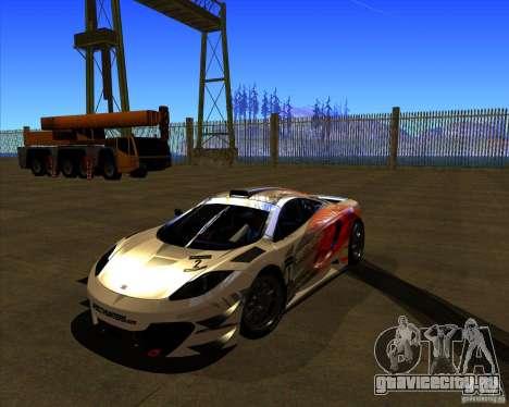 McLaren MP4 - SpeedHunters Edition для GTA San Andreas
