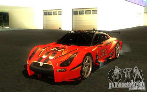 Nissan Skyline R35 GTR для GTA San Andreas вид снизу