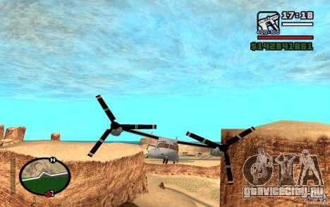 Bell V-22 Osprey для GTA San Andreas вид слева