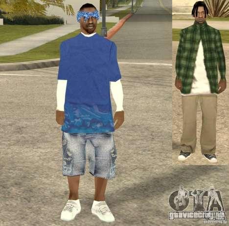 Compton Crips для GTA San Andreas третий скриншот