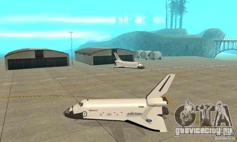 Space Shuttle Discovery для GTA San Andreas вид слева