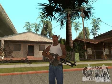 Ручной Пулемёт Дягтерёва для GTA San Andreas