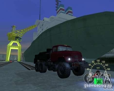 ЗиЛ 131 Топливозаправщик для GTA San Andreas вид сзади
