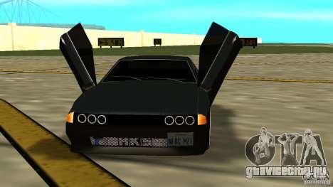Elegy MIX V.1 для GTA San Andreas вид справа