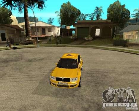 Skoda Superb TAXI cab для GTA San Andreas вид изнутри