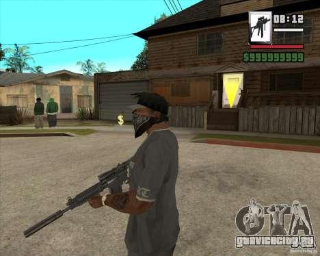 Sig550-m4 для GTA San Andreas второй скриншот