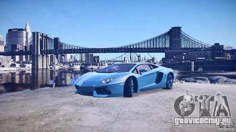 Lamborghini Aventador LP700-4 v1.0 для GTA 4 салон