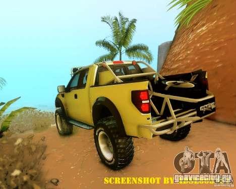 Ford F150 2011 SVT RapTor для GTA San Andreas колёса