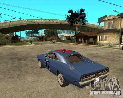 Dodge Charger General Lee Генерал Ли для GTA San Andreas вид слева