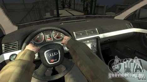 Audi S4 Quattro для GTA 4 вид справа