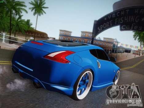 Nissan 370Z Fatlace для GTA San Andreas вид сзади