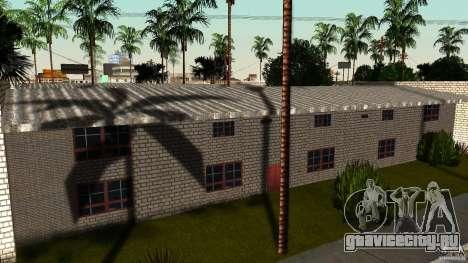 Двухэтажные хрущевки для GTA San Andreas четвёртый скриншот