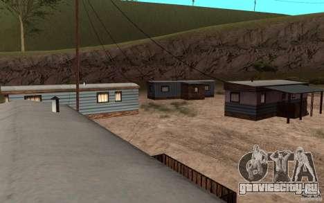 Новый трейлерный городок для GTA San Andreas