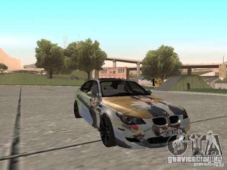 BMW M5 E60 для GTA San Andreas вид снизу