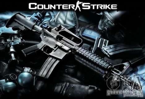 Оружие из Counter Strike для GTA San Andreas