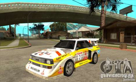 Audi Quattro S1 Group B для GTA San Andreas
