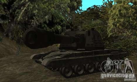 Мста-С, 2С19 Зимний вариант для GTA San Andreas