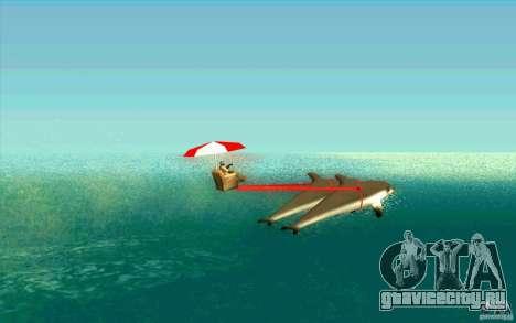 FlexyDolphin для GTA San Andreas вид слева