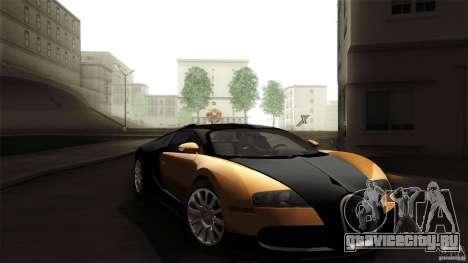 Bugatti Veyron 16.4 для GTA San Andreas вид сбоку