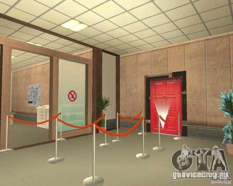 Банк в Лос-Сантос для GTA San Andreas шестой скриншот