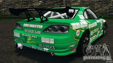 Nissan Silvia KeiOffice для GTA 4 вид сзади слева