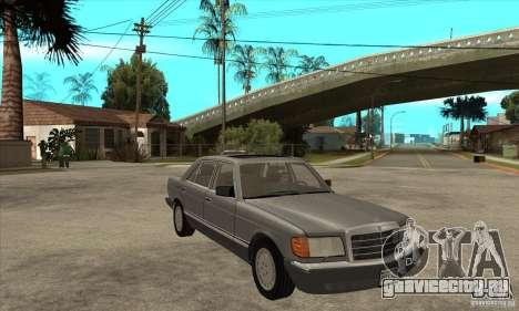 Mercedes Benz W126 560 v1.1 для GTA San Andreas вид сзади