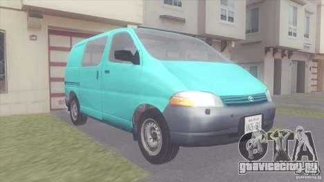 Toyota Granvia для GTA San Andreas