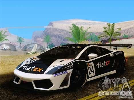 Lamborghini Gallardo LP560-4 GT3 V2.0 для GTA San Andreas вид сзади слева