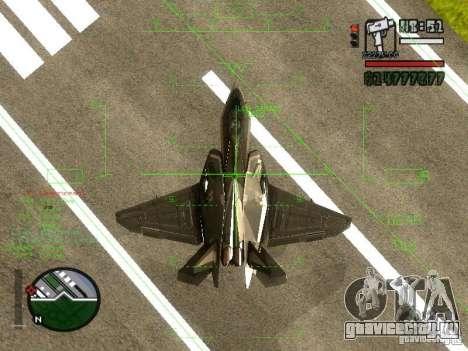 Xa-20 razorback для GTA San Andreas
