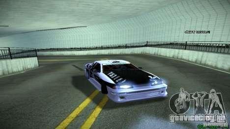 Elegy by LeM для GTA San Andreas