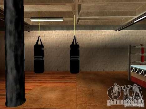 Новая боксерская груша для GTA San Andreas четвёртый скриншот