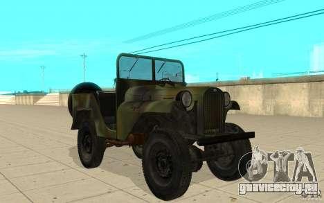 ГАЗ-64 скин 2 для GTA San Andreas