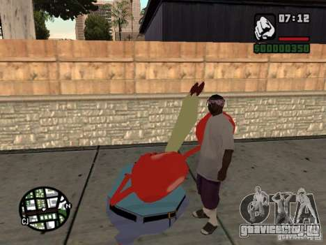 Мистер Крабс для GTA San Andreas седьмой скриншот