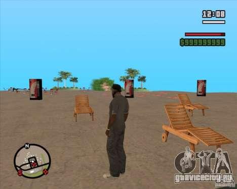 CJ - Мэр для GTA San Andreas четвёртый скриншот