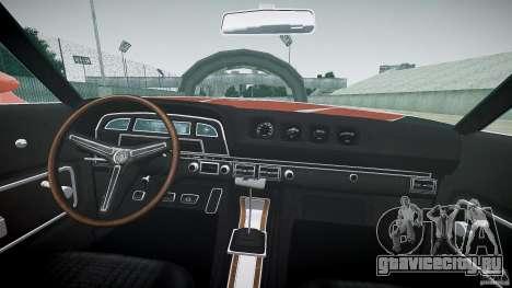 Mercury Cyclone Spoiler 1970 для GTA 4 вид справа