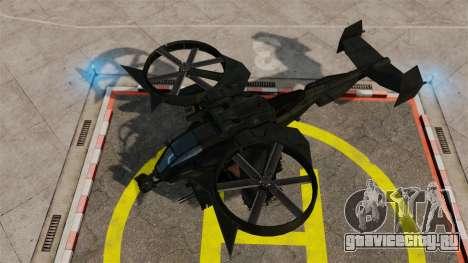 Боевой вертолёт AT-99 Скорпион для GTA 4 вид справа