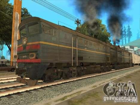 2ТЭ10В-4036 для GTA San Andreas