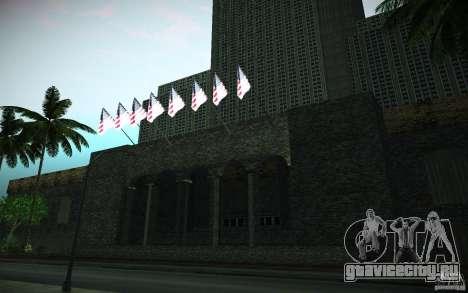 HD Небоскребы для GTA San Andreas восьмой скриншот