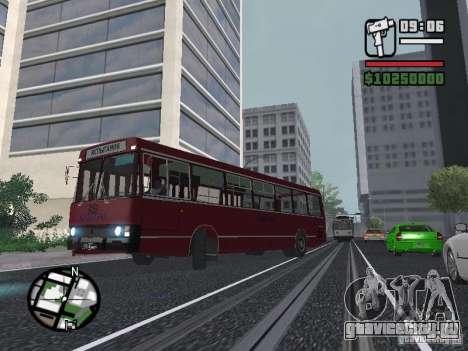 ЛАЗ 5252 для GTA San Andreas