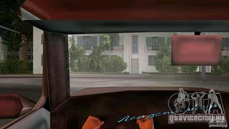 Вид из кабины для GTA Vice City второй скриншот