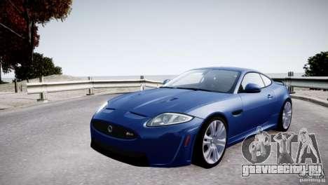 Jaguar XKR-S 2012 для GTA 4 двигатель