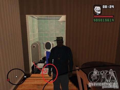 Какашка для GTA San Andreas третий скриншот
