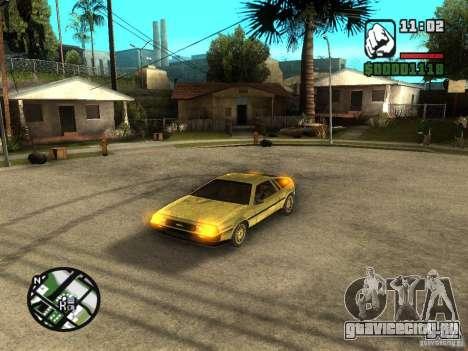 Golden DeLorean DMC-12 для GTA San Andreas вид слева