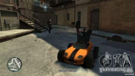 Banshee Go Kart для GTA 4 вид сзади слева
