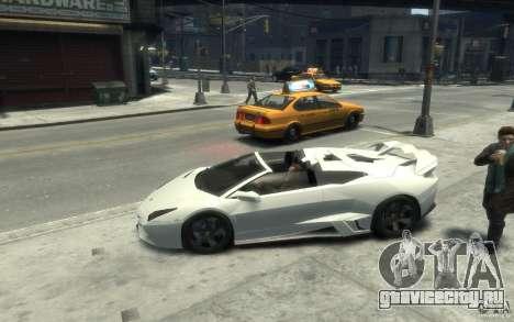 Lamborghini Reventon Roadster REDUX [EPM] для GTA 4 вид слева