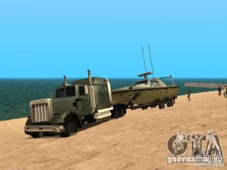 Прицеп для лодок для GTA San Andreas